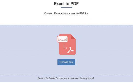 كيفية تحويل Office Excel (.xls ، .xlsx) إلى مستند PDF؟